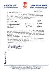 Hotel Express Residency Jamnagar th - Awards & Certifications